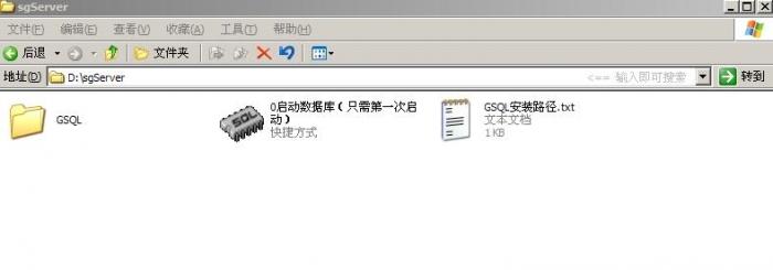 qq三国70级国战几点_《三国群英传OL》仿官方几键端(绿色版 SQL Server+数据库) - 服务 ...